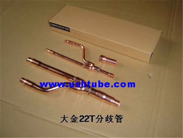 tube fittings copper branch pipe with insulation